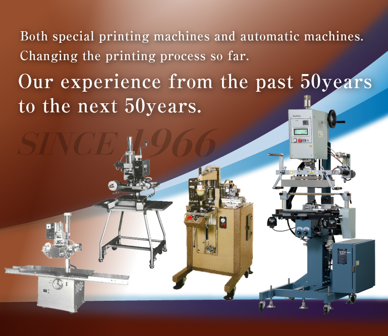 Our experience from the past 50 years to the next 50 years.