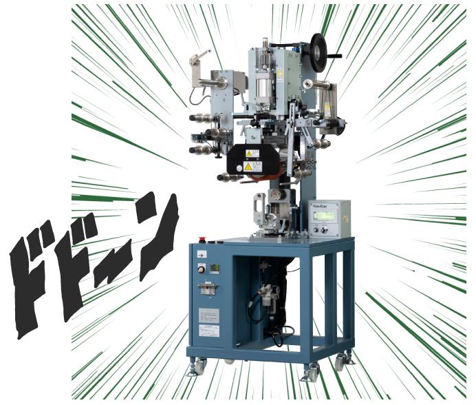 丸物の印刷に最適なナビタスマシナリーの特殊印刷機「RA-150」